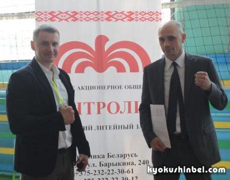 Железная Воля- открытый Кубок в г. Калинковичи