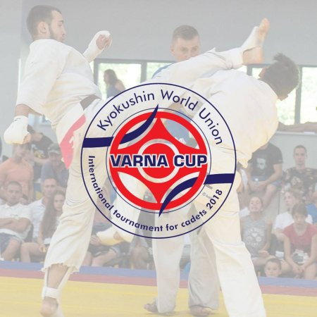 The 2nd KWU Varna Cup 2018: Welcome to Team Belarus