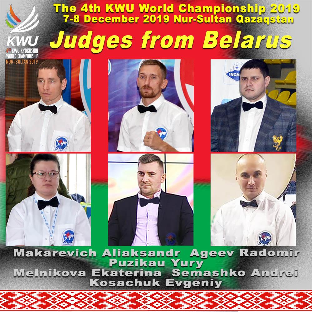 Судейская бригада от Беларуси на 4-м чемпионате Мира KWU по киокусинкай